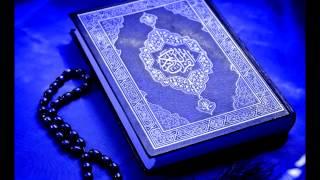 Surat Maryam(Chapter Mary) Reciter Mashari Alafasi سورة مريم - مشارى العفاسى