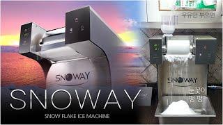 최신 국산 설빙우유 얼음빙수기 스노웨이 ( SNOWAY…