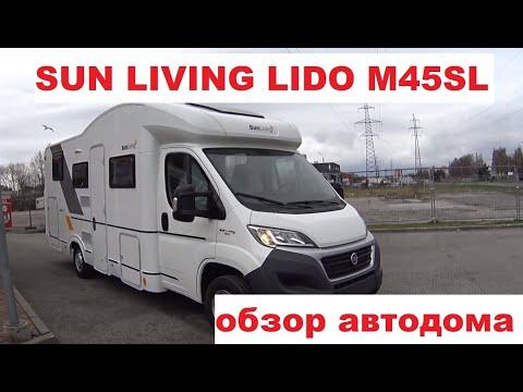 Бюджетный автодом в популярной планировке от Adria-Mobil - Sun Living M45SL.