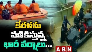 Kerala Floods | Red Alert Issued In All 14 Districts,Cochin Airport Shut | 70 lost life | ABN Telugu