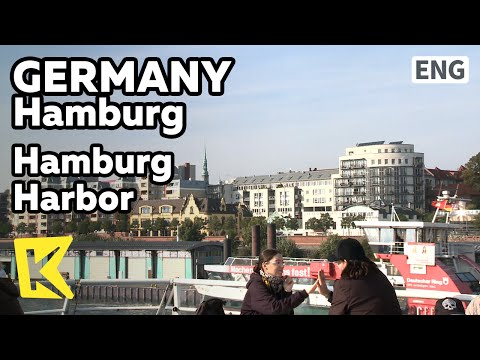 【K】Germany Travel-Hamburg[독일 여행-함부르크]유람선 타고 구경하는 함부르크 항/Hamburg Harbor/Elbe River/Ship