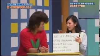 あるあるYY動画 NMB48 木下春奈 近藤里奈 バッドボーイズ.
