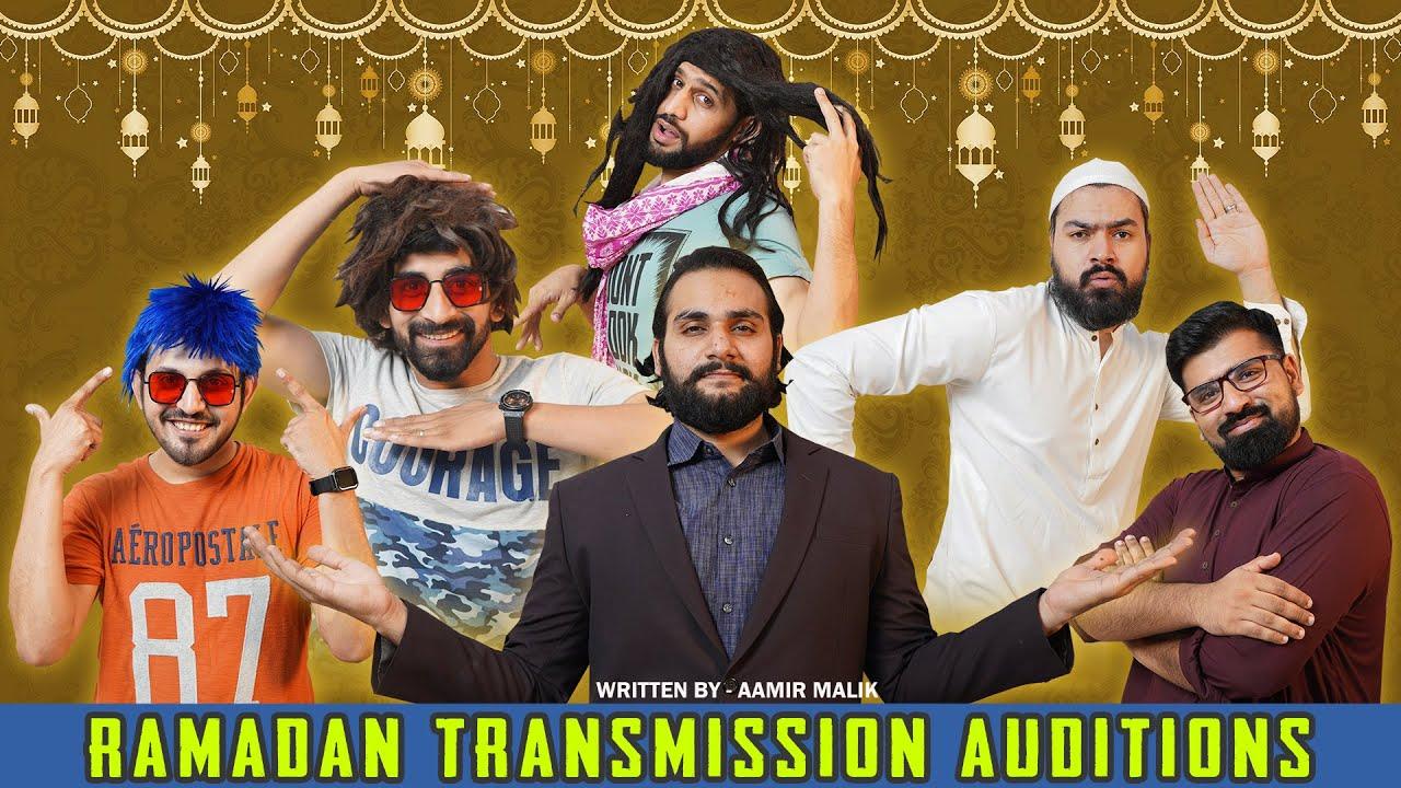 RAMADAN TRANSMISSION AUDITIONS | Comedy Skit | Karachi Vynz Official