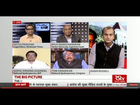 The Big Picture - The Uttarakhand verdict: HC sets aside President's rule