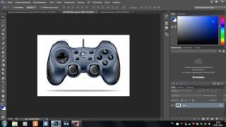 1ый урок по Adobe Photoshop CC 2015!
