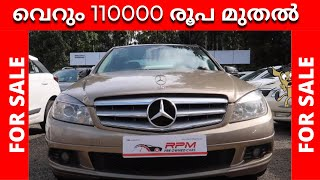 USED CARS  FOR SALE | USED CARS KERALA | TEAMTECH - EPISODE 131