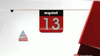 Charitravattom: Historical Events on 13th October | ഒക്ടോബർ 13 ലെ ചരിത്രസംഭവങ്ങൾ