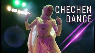 Танец чеченки 💕 очень красиво