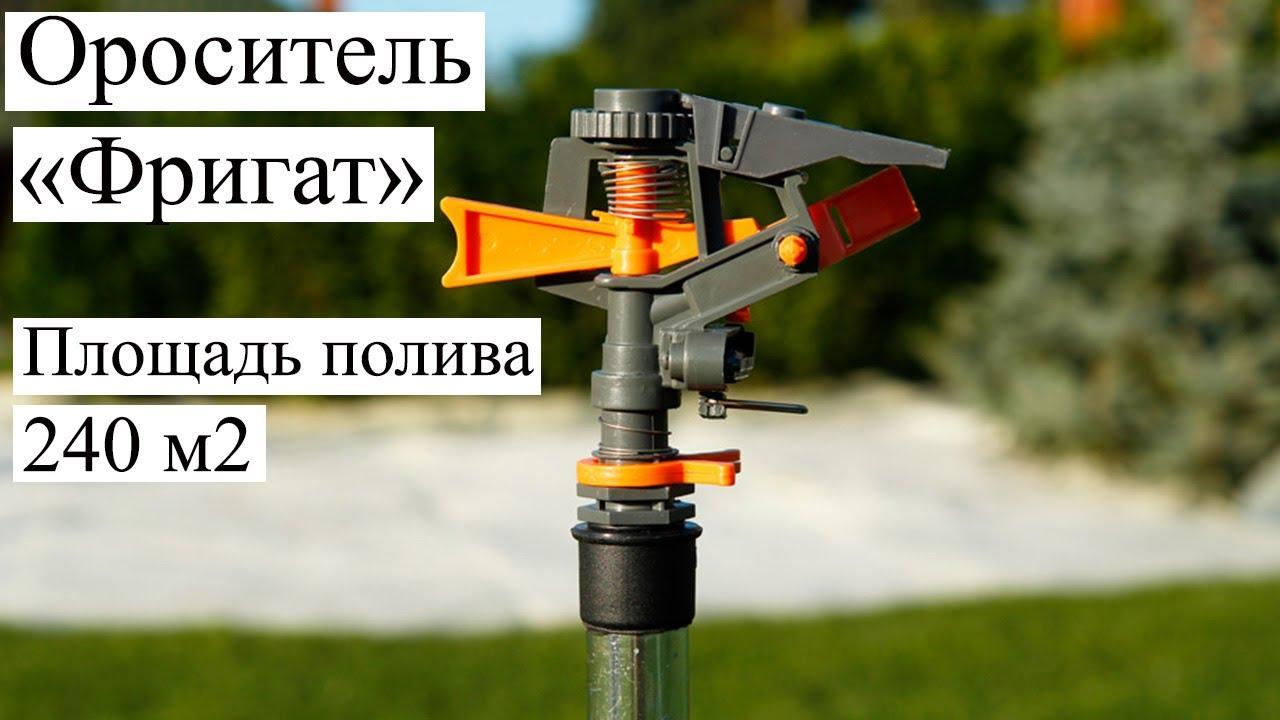 Ороситель спринклерный тонкораспыленной воды свsо-пнд 0,085-r1/2/ p57. В3
