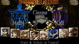 Armed Fighter All Characters [PSX]