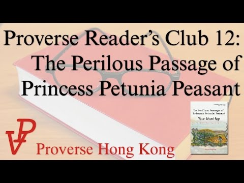 Proverse Readers Club 12: The Perilous Passage of Princess Petunia Peasant