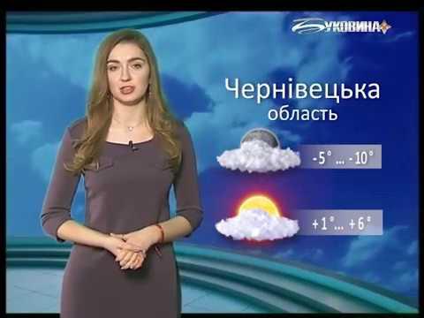 ТРК Буковина: Погода на 24 березня