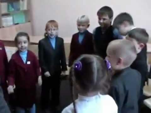 Физкультминутка в начальной школе