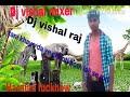 Tani khaye da ye chhoti hoth lali se roti  bhojpuri song dj bhojpuri song
