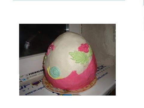 как я готовила торт на день рождение.  торт ЯЙЦО С СЮРПРИЗОМ.