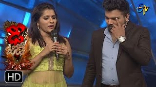 Gambar cover Reshmi & Sudheer Intro | Dhee Jodi | 5th April 2017 | ETV Telugu