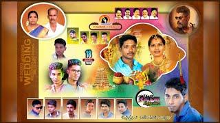 Download lagu Tamil wedding flex banner PSD free download / marriage PSD