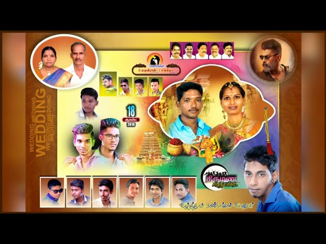 Tamil Wedding Flex Banner Psd Free Download Marriage Psd Youtube