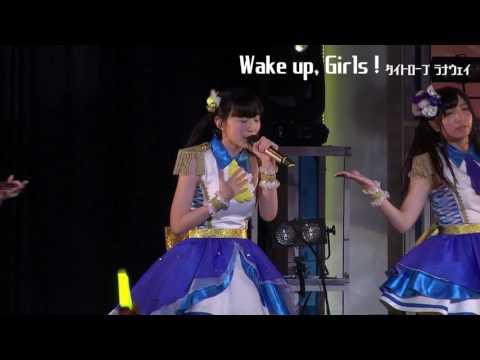 Wake Up, Girls! 3rd LIVE TOUR LIVE Blu-ray <タイトロープ ラナウェイ>
