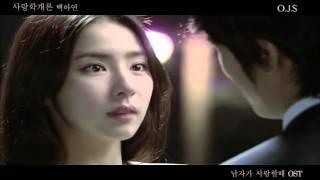 Video [When a man loves, official MV] shin se kyung & song seung hun & yeon woo jin (신세경 & 송승헌 & 연우진) download MP3, 3GP, MP4, WEBM, AVI, FLV Maret 2018