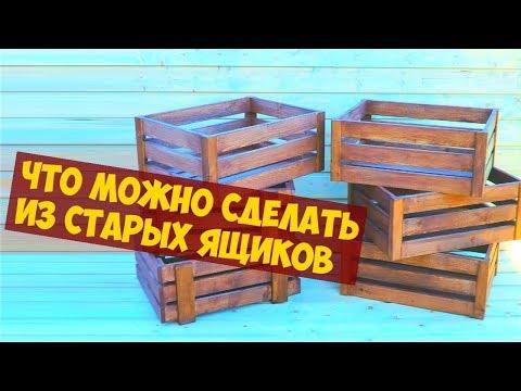 Вопрос: Как сделать овощной цветник в ящиках?