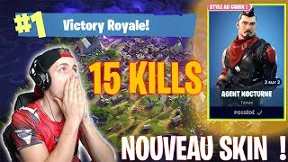16 KILL SOLO WIN avec le NOUVEAU SKIN AGENT NOCTURNE ! Fortnite Battle Royale Gameplay