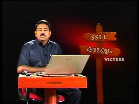 SSLC Orukkam-Biology Part 01