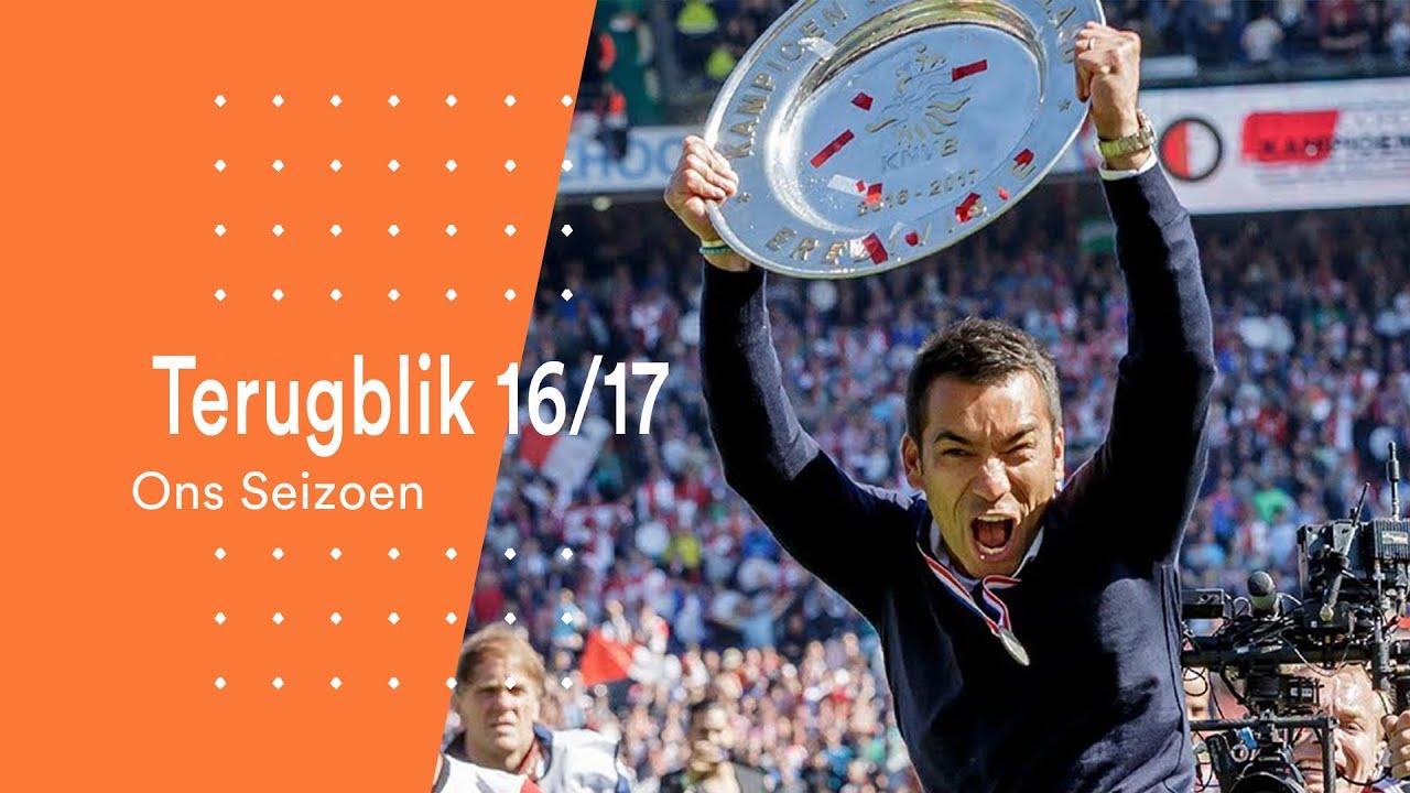 Ons Seizoen   Terugblik op de Eredivisie en Jupiler League 2016/'17