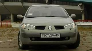 Тест-драйв Renault Megane 2006