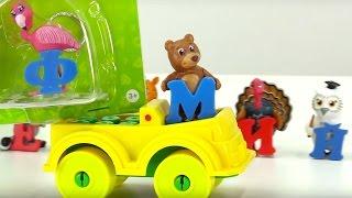 Развивающие игрушки БУКВАРЯТА. Магнитные буквы. Видео для детей