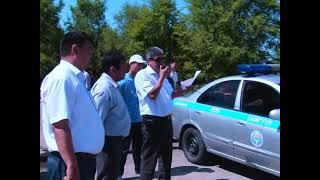 Ысык-Колдо террористтер кармалды. Милиция кызматкерлеринин квалификациясын жогорулатуу  2014.