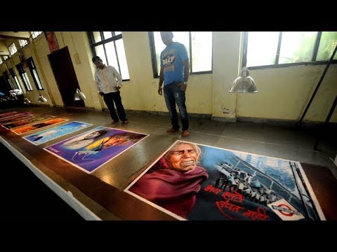 Navi Mumbai: Rangoli art exhibition held at Panvel