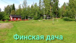Финляндия, Как финны снимают дачи