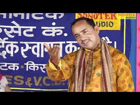 Rajbala Ke Latke Jhatke Chal Mahlo Me Sadhu Rajbala Bhadurgarh, Nardev Benival  Ragniya