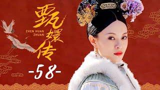 甄嬛传 58 | Empresses in the Palace 58 高清