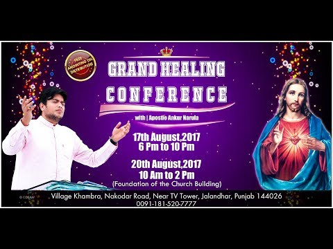 ANUGRAH TV- 17-08-2017 GRAND HEALING CONFERENCE Day 1 Thursday Live Stream