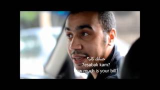 Egyptian Arabic Lesson with the taxi driver in Egypt