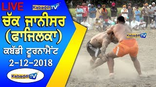 🔴 [LIVE] Chak Janisar (Fazilka) Kabaddi Tournament 2 Dec 2018 www.Kabaddi.Tv