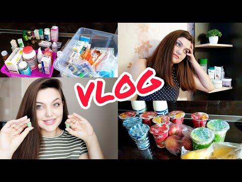 VLOG:Аптечка как у пенсионеров😆Быть мамой блогером не просто. Покупки продуктов. (2.02.20)