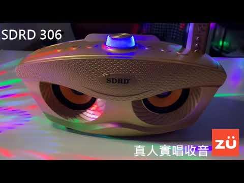 SDRD306 貓頭鷹 真人實唱錄製