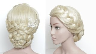 Romantic Braided Updo. Upstyle For Prom, Wedding