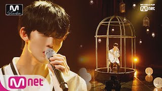 Gambar cover [BAE JIN YOUNG - Hard To Say Goodbye] Studio M Stage | M COUNTDOWN 190613 EP.623