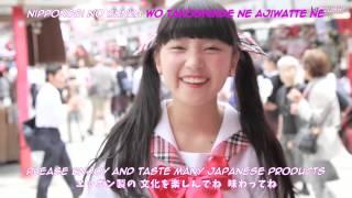 Title: Nippon Manju Artist: LADYBABY romaji by /u/crimson_edge http...