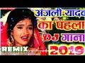 Gambar cover Chhath Puja Dj Mix 2019 | Bhojpuri New Chhath Puja Song 2019 Dj | Dj Chhath Geet Mp3