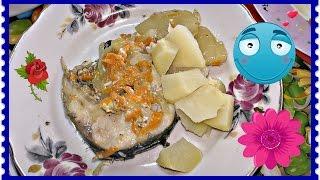 Как запечь рыбу в духовке  с картошкой.