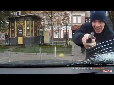 Полицейский Киева угрожал оружием и разбил стекло