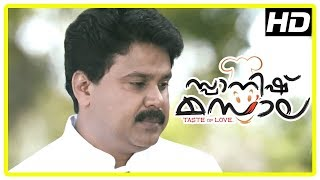 Spanish Masala Movie Scenes | Dileep decides to leave after Kunchako Boban