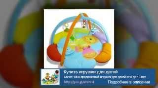 Интернет магазин детских игрушек екатеринбург