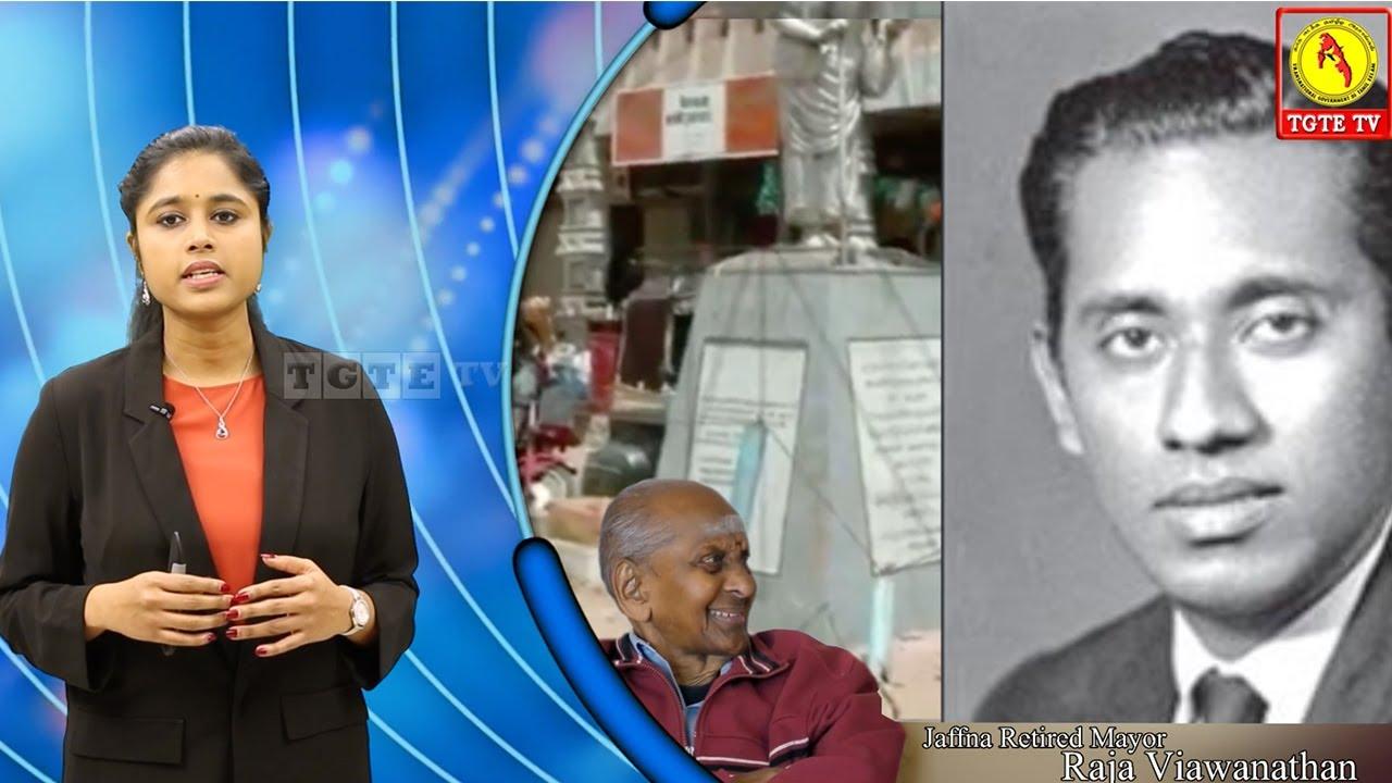 Nilavaram 02 | Latest amendment law & former Mayor Mr.Viswanathan | இலங்கையின் ஆறாம் திருத்தச்சட