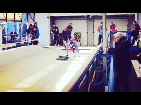 Akwasi frimpong qualifies for World Championships Skeleton